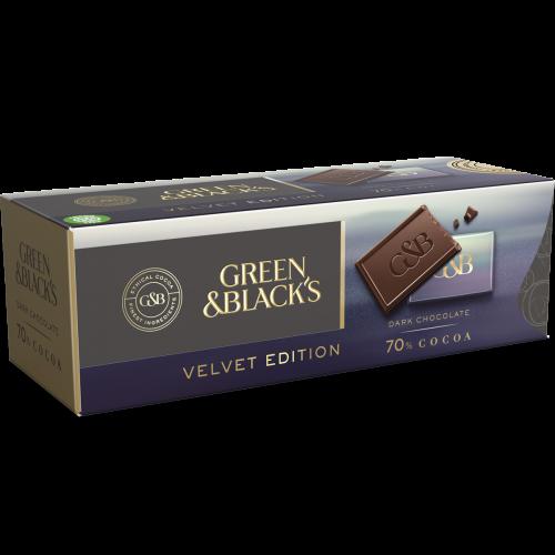 g_b_s-velvet–edition-dark-70_-prism-box-1_1